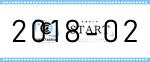 2018-02 バックナンバー